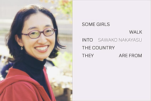 Sawako Nakayasu smiles at the camera; cover of the book mentioned in the text in black and white